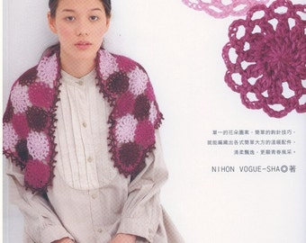 Flower Motifs for Beginners Japanese Crochet Craft Book (In Chinese)