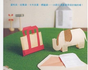 Self-made Envelopes Stationery Japanese Upcycle Craft Book (In Chinese)