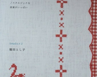 Cute Embroidery by Toshiko Fukuda Japanese Craft Book