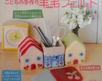 Fun Hand Felted Goods Japanese Craft Book