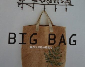 Big Bag - Handmade Jute Linen Bags Japanese Craft Book (In Chinese)