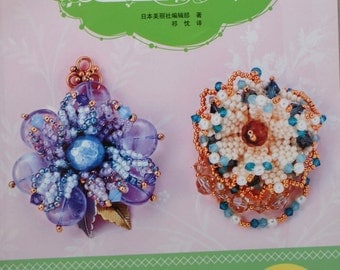 Beads Stitch Accessories Japanese Beading Craft Book (In Chinese)