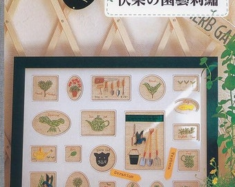 Fun Embroidery by Kazuko Aoki Japanese Embroidery Craft Book (In Chinese)