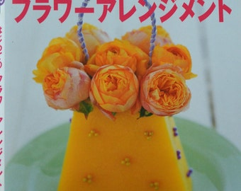 Flower Arrangement Japanese Craft Book