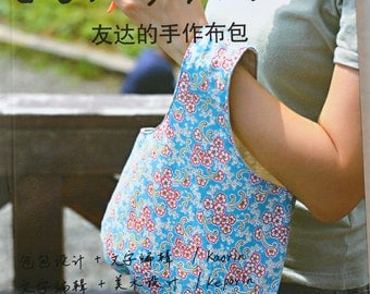 My Friendship Bags Japanese Sewing Craft Book (In Chinese)