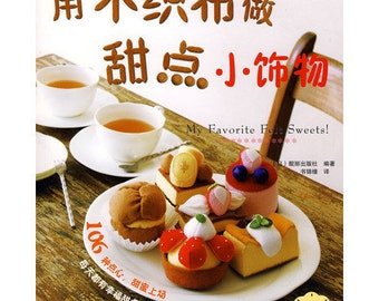 My Favorite Felt Sweets Japanese Craft Book (In Chinese)