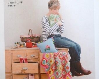 Kawaii & Colorful Crochet Zakka Goods III by Kazuko Ryokai Japanese Crochet Craft Book (In Chinese)