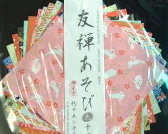 A Set of 14 Sheets Japanese Yuzen Origami Papers