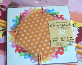 A Set of 32 Sheets Japanese Dots Pattern Chiyogami Origami Papers