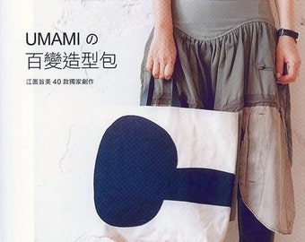 Umami Fabric Bags by Yoshimi Ezura Japanese Sewing Craft book (In Chinese)