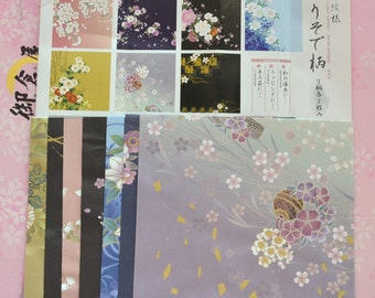 A Set of 14 Sheets Japanese Kimono Fabric Print Yuzen Origami Papers