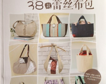 38 stylish Lace Bags Japanese Sewing Craft Book (In Chinese)