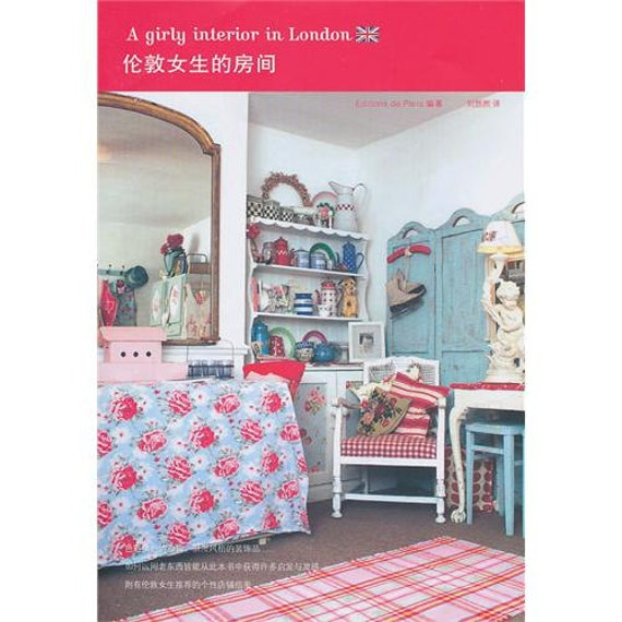 A girly interior in london japanese home decor book in for Home decorations london