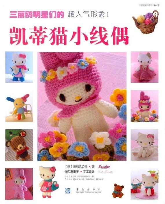 Trendy Hakeln Amigurumi Vol 3 : Crocheted Hello Kitty and Friends Amigurumis by Eriko