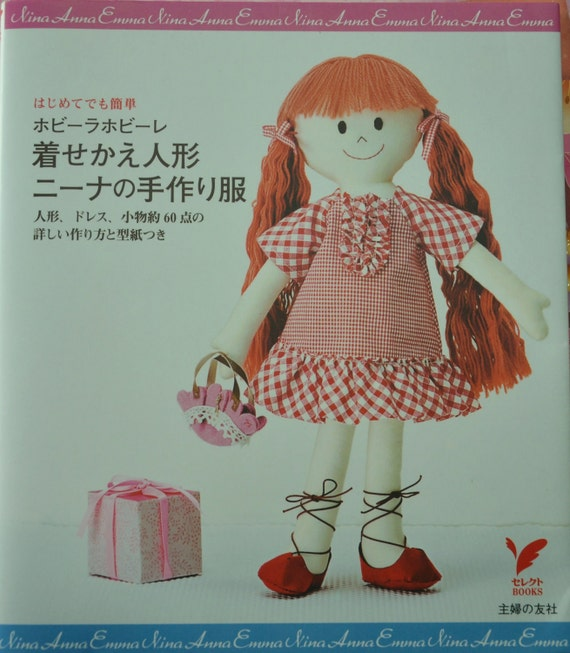 Doll Nina Clothes and Accessories - Japanese Doll Craft Book