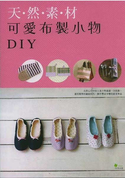 chinese made easy textbook 1 pdf download