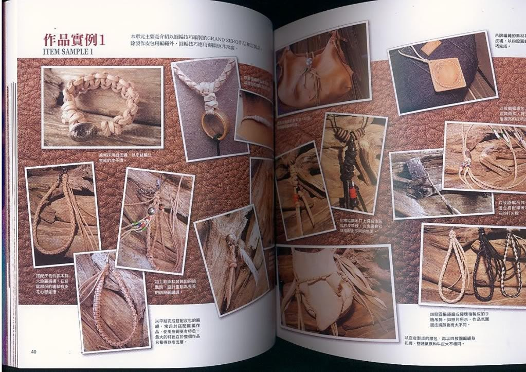 Leather braiding and lacing japanese leather craft book in 2796 fandeluxe Image collections