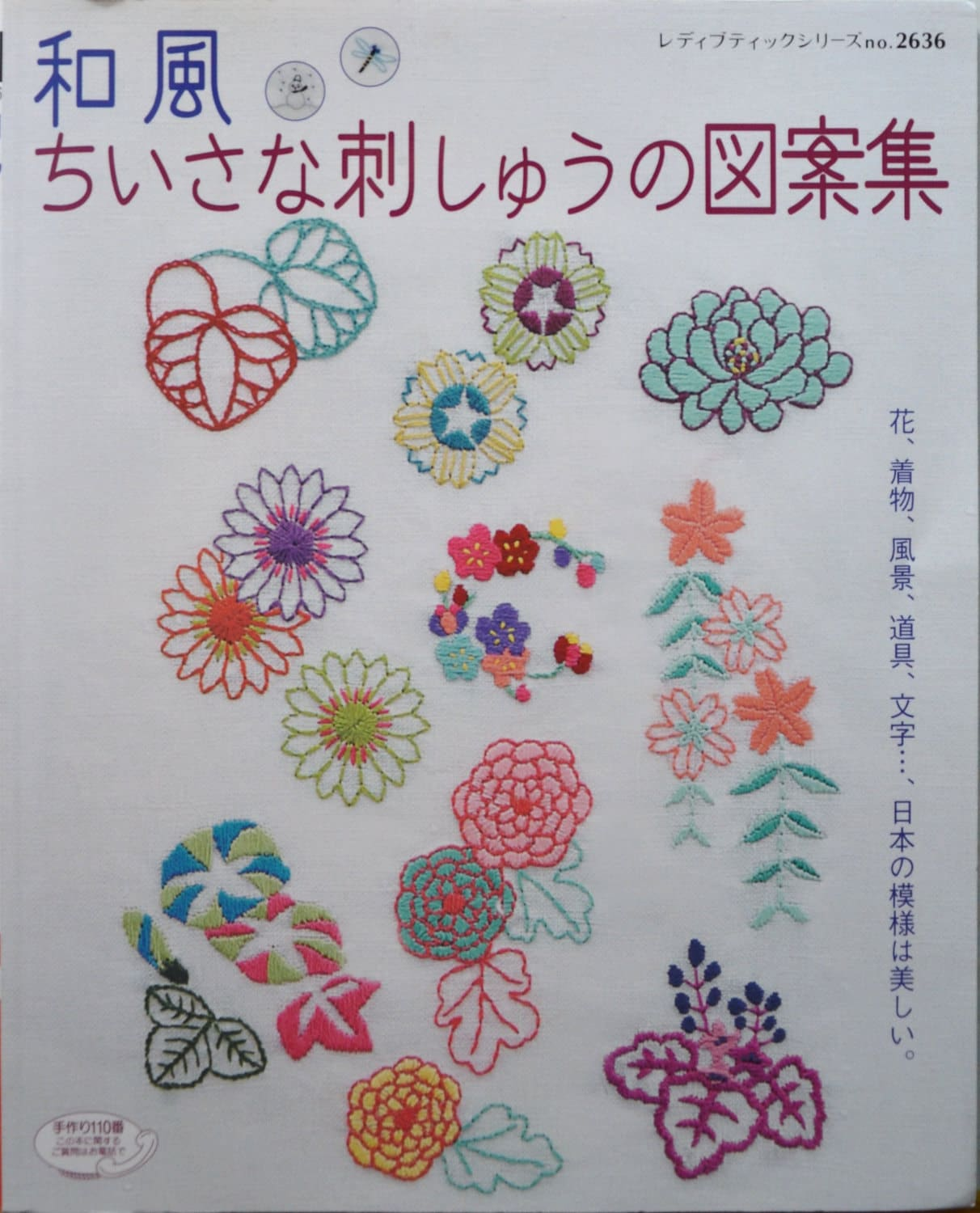 Traditional japanese embroidery designs by