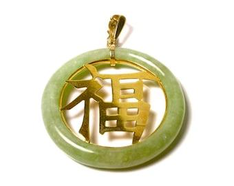 Large Vintage Jade Pendant - 14k Yellow Gold Good Luck Jade Pendant - Green Jade Enhancer with Character Letter - Jadeite # 122