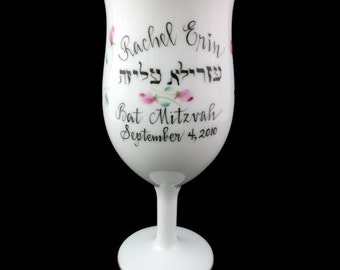 Personalized Hand Painted Judaica Bat Mitzvah Kiddush Cup