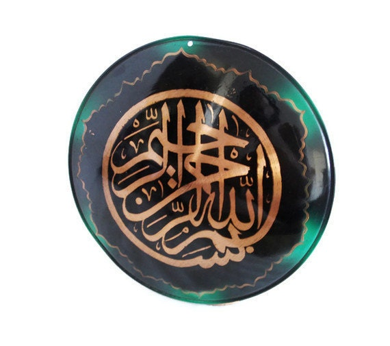 Glossy copper ISLAMIC CALLIGRAPHY art Wall HANGING plate - Black & green enamelled Arabic fancy lettering w hand etched borders dish