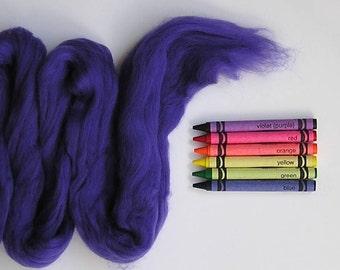 MERINO WOOL ROVING / Deep Purple 1 ounce / merino tops roving for wet felting, nuno felting, spinning, doll hair, troll hair, needle felting