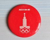 Vintage Soviet tin pin,badge.Moscow Olympics 80.