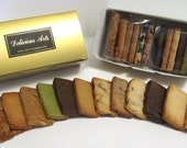 Gourmet Tea Cookies Sampler 12pc (For limited time only)