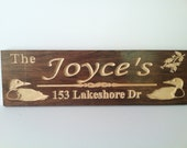 Custom Engraved Rectangle Wooden Sign 5 1/2 x 15""