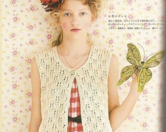 eBook Natural Color Knit and Crochet  - KC12