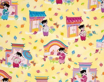 Chinese Lantern Festival - 1 Fat Quarter 18 inches x 22 inches