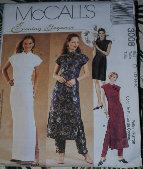 McCalls 3008 - Cheongsam - Size 12-14-16