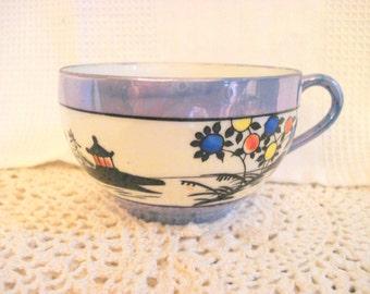 Vintage Teacup Lustreware Purple White Japan Dainty