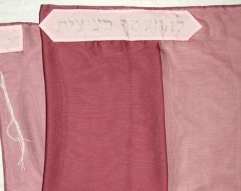 Sheer Pink Tallit (Prayer Shawl)