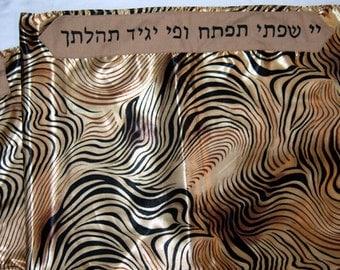 Tallit (Prayer Shawl)
