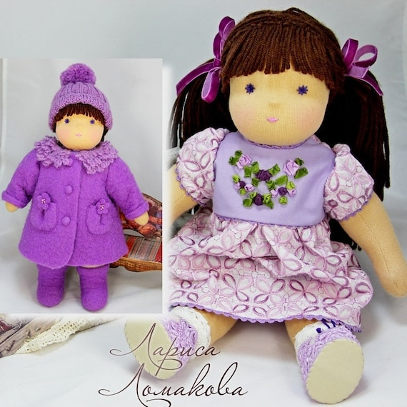 Waldorf doll 14 inches - Lavender - Order a birthday gift