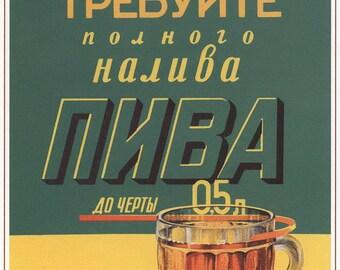 Vintage Soviet propaganda poster, playbill of the USSR, art print, 36