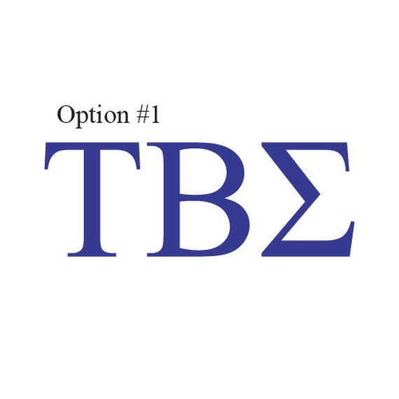 Items similar to tau beta sigma car decal or for your for Tau beta sigma letters