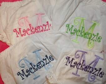Personalized Monogrammed Diaper Cover Set of 4