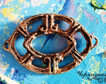 Bronze ornamental jewelry findings Spacer 0125. Archaic, rustic, oval, ellipse