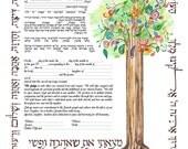 Blessings Tree Ketubah
