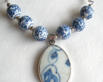 Chinese Ming Blue & White Pendant and Beads Necklace - Ming Blues