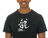 Mega SALE last one DRAGON T-Shirt Bamboo Organic Cotton Japanese Calligraphy Chinese New Year Dragon Black