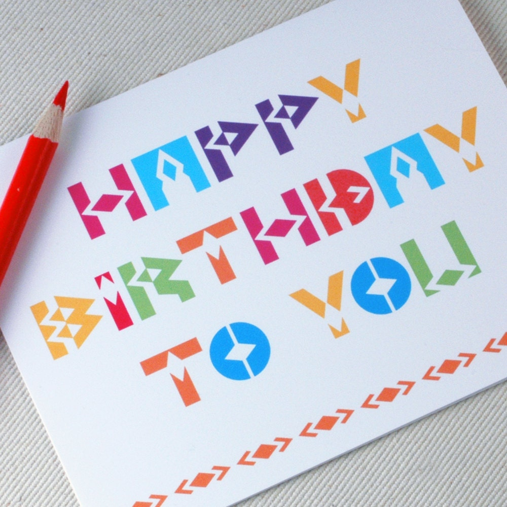 Birthday Card Happy Birthday Card Colorful Modern Birthday – Birthday Cards Decoration