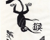 Hou- The Monkey - Linocut, 9th in Chinese Zodiac - Limited Edition - Black and White Monkey Lino Block Print with Chinese Character