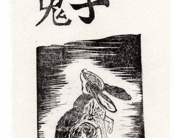Tu-z - The Rabbit, Linocut, 4th in Chinese Zodiac, Limited Edition - Black and White Lino Block Print Rabbit, Bunny, Hare, Chinese Character