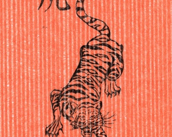 Hu - The Tiger,  Chinese Zodiac Linocut Proof - Tiger with Chinese Character, Lino Block Print, Black and Orange