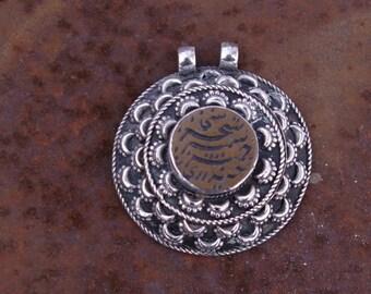 Afghanistan, Vintage Pashtun Sterling Silver Jasper Pendant, N44