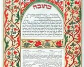 Original Hand-Drawn signed Ketubah Yemen, Made in Israel