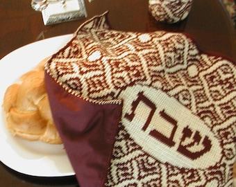 Knit Shabbat Challah Cover